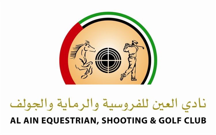 Al Ain Equestrian, Shooting and Golf Club