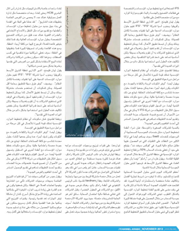 Feature Article on Cloud-Channel Arabic Magazine