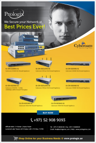 Cyberoam Products at Best Prices