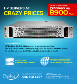 HP Servers at Crazy prizes