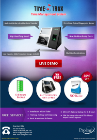 Intersec 2014 Offer